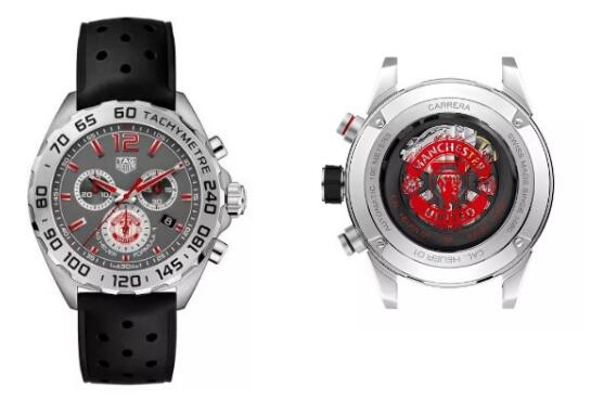 The watch is water resistant to a depth of 200 meters.